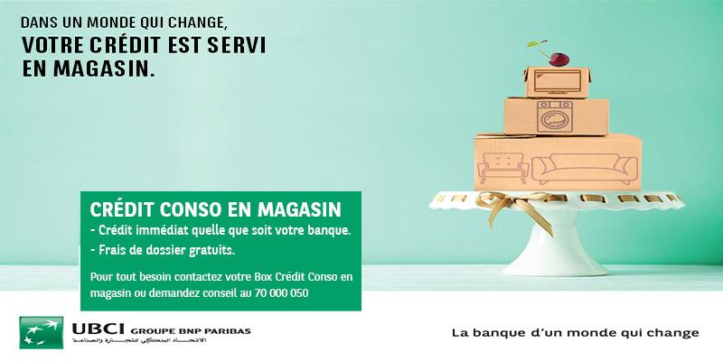 L'UBCI, première banque spécialisée dans le crédit score en Tunisie
