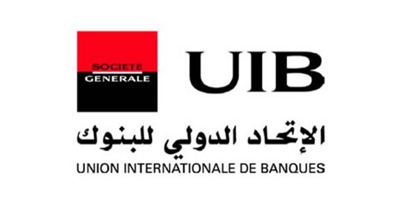 UIB : Un Résultat Brut d'Exploitation en hausse de 19,3% au 30 septembre 2016