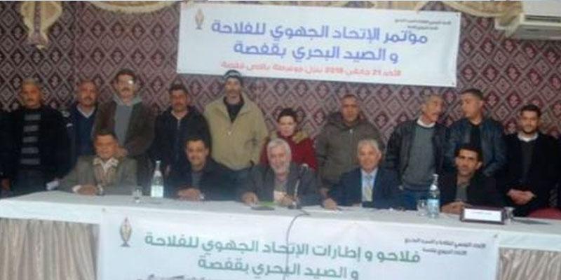 Le lancement d'un ''Fonds de santé animale'', un des défis de l'organisation agricole, selon Abdelmajid Zar