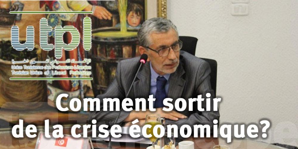 Comment sortir de la crise économique selon l'Union Tunisienne des Professions Libérales