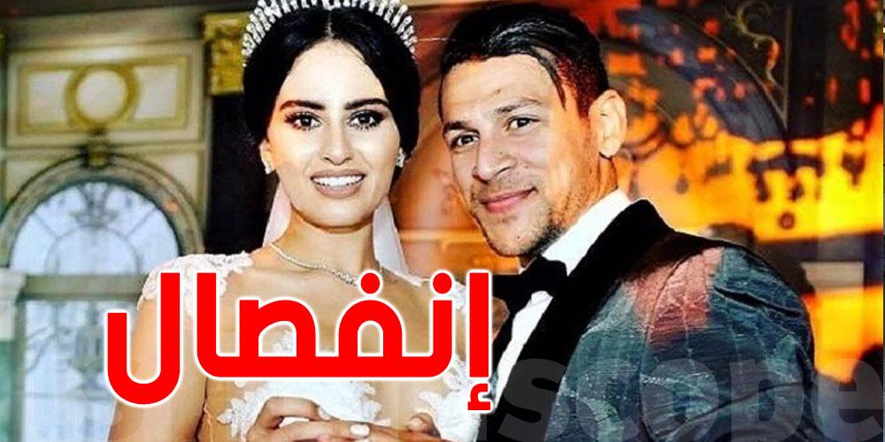 أميرة الجزيري تعلن رسميا إنفصالها عن يوسف المساكني