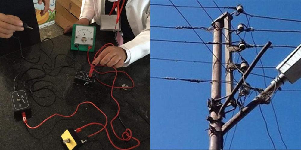 مدير مدرسة يسرّب سلكا كهربائيّا من المدرسة إلى منزل نائب بالبرلمان