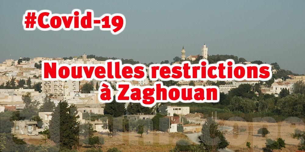A Zaghouan, réduction à 50% de la capacité des cafés, restaurants et autres espaces de loisirs