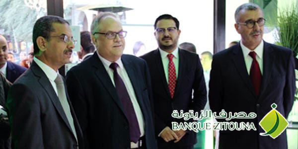 En vidéo : Découvrez le nouveau Store High-tech de la BANQUE ZITOUNA à l'avenue Habib Bourguiba