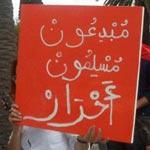 A3takni : les slogans et messages de la manifestation