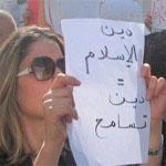 Ce samedi, a3ta9ni à Kasserine : A7rar … éma mouch koffar
