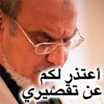 حمادي الجبالي للشعب التونسي أعتذر لكم عن تقصيري وأنا لم أفشل