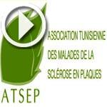 26 Mai: L'ATSEP célèbre la Journée Internationale de la Sclérose en Plaques