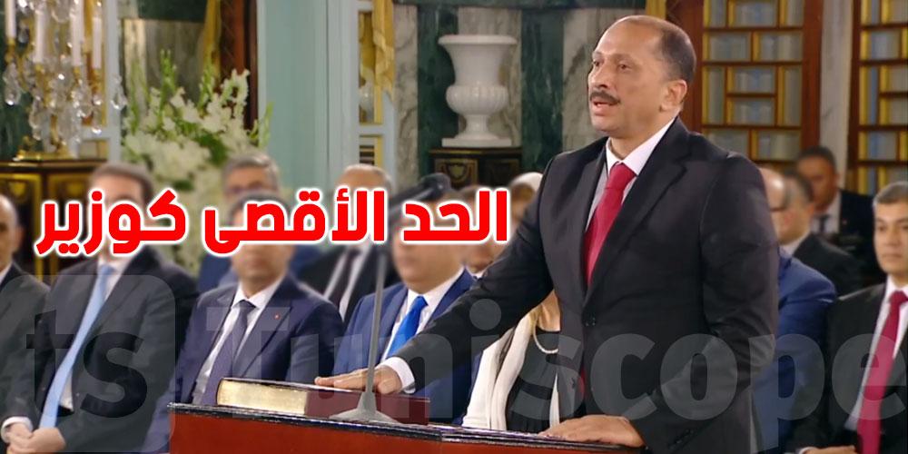 188 يوما فقط ..الحد الأقصى لمحمد عبوّ كوزير