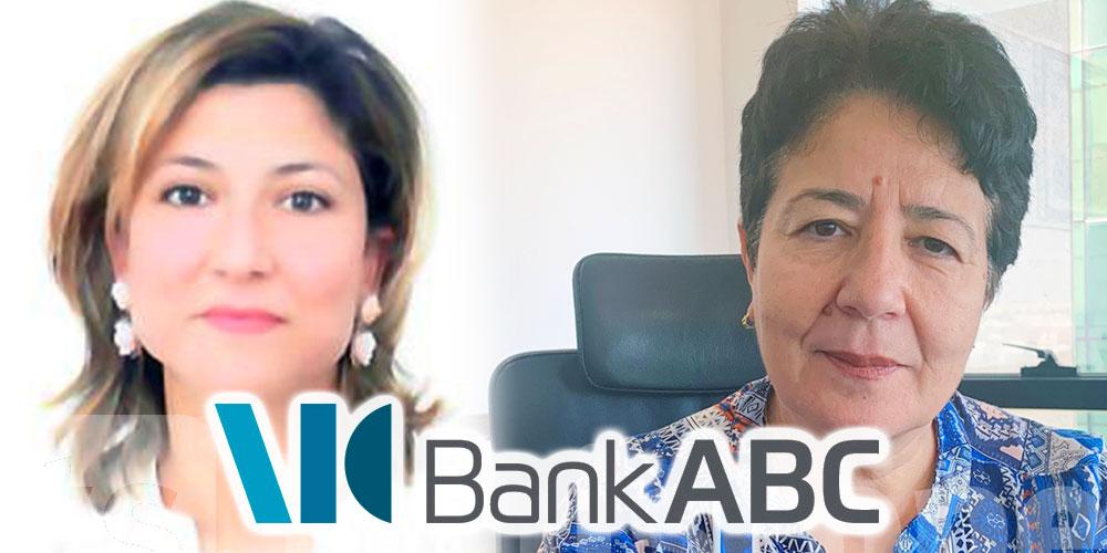 Un duo féminin aux commandes de Bank ABC en Tunisie
