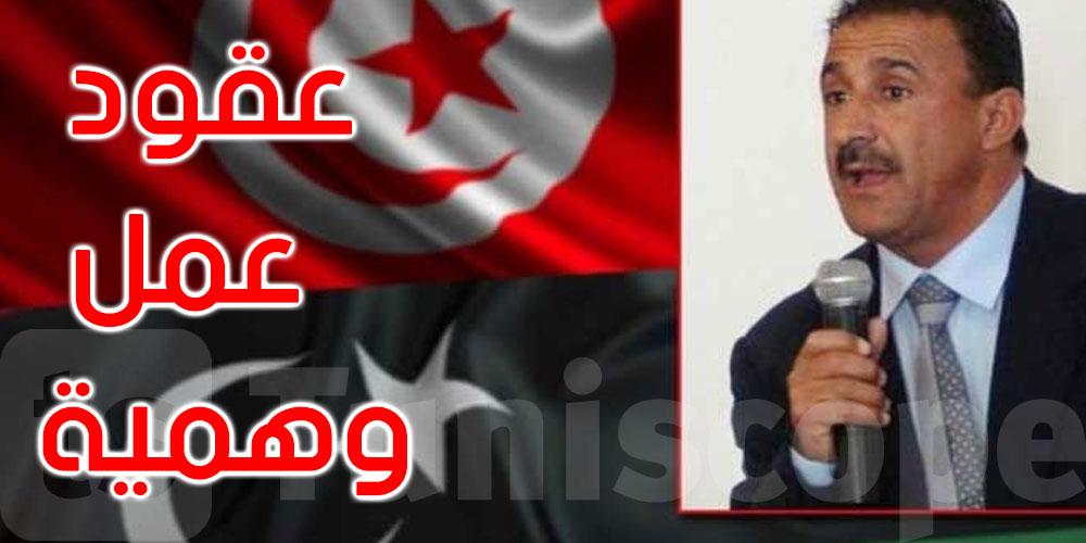 مصطفى عبد الكبير: هناك عقود عمل وهمية تروج للعمل في ليبيا