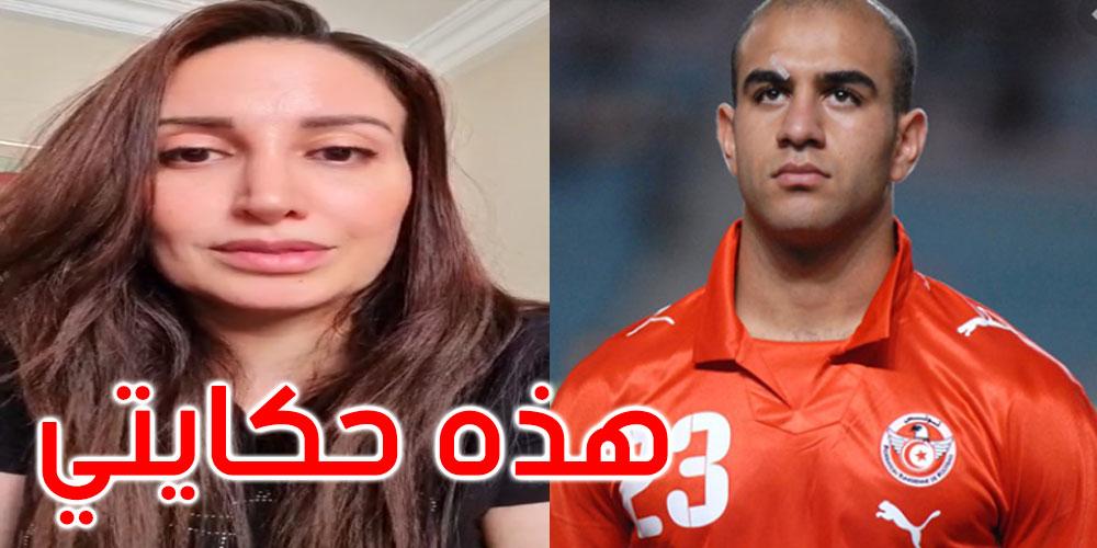 بالفيديو: ليندا عبد النور تكشف كل ما حصل مع زوجها وتتهمه زوجها بإهمال بنتيه
