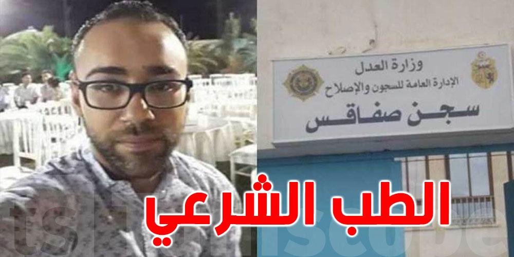 قضية الوفاة المسترابة للشاب ''عبد السلام زيان''..تقرير الطب الشرعي يحسم الجدل