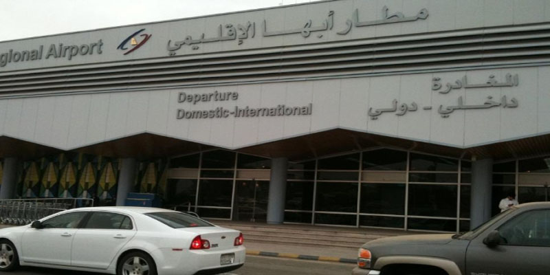 قتيل و7 جرحى في هجوم استهدف مطار أبها السعودي