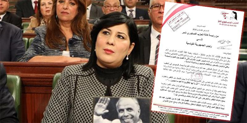 رسالة عبير موسي إلى رئيس الجمهورية قيس سعيد