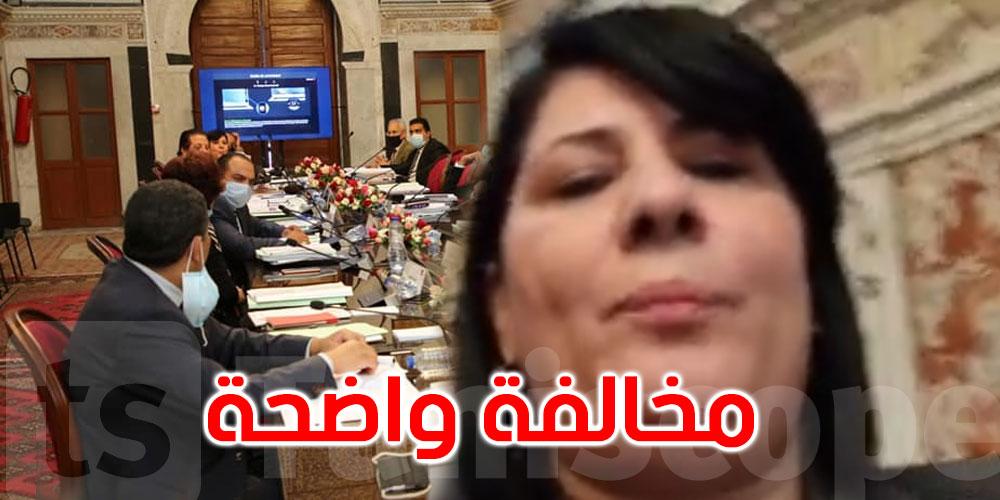 بسبب بث عبير موسي للأشغال على الفايسبوك، مكتب المجلس يتدخل