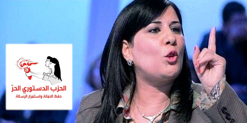 Abir Moussi : notre priorité est d'amender la loi électorale