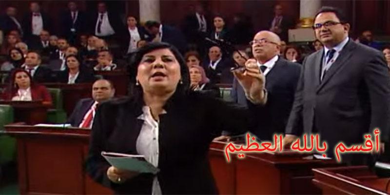 عبير موسي تتجه للكاميرا و تؤدي اليمين الدستورية