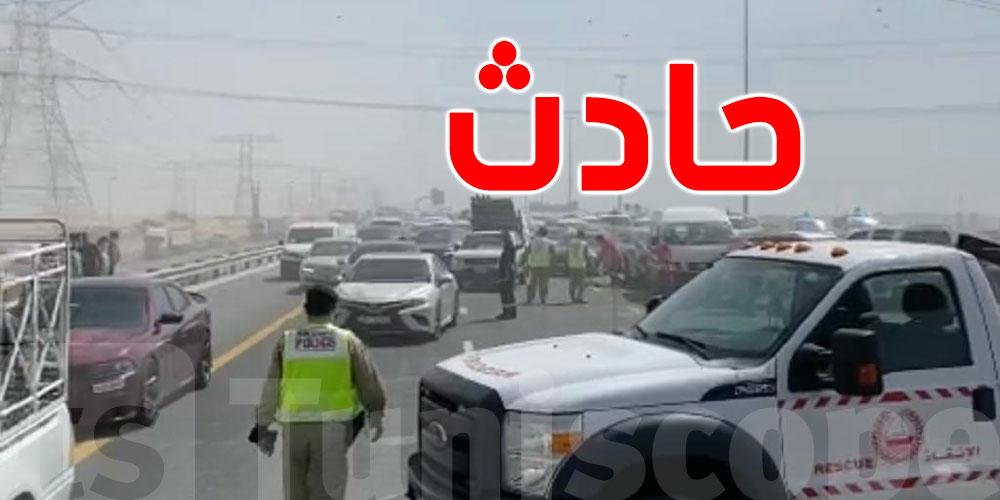 الإمارات.. تصادم 34 سيارة في دبـــــي
