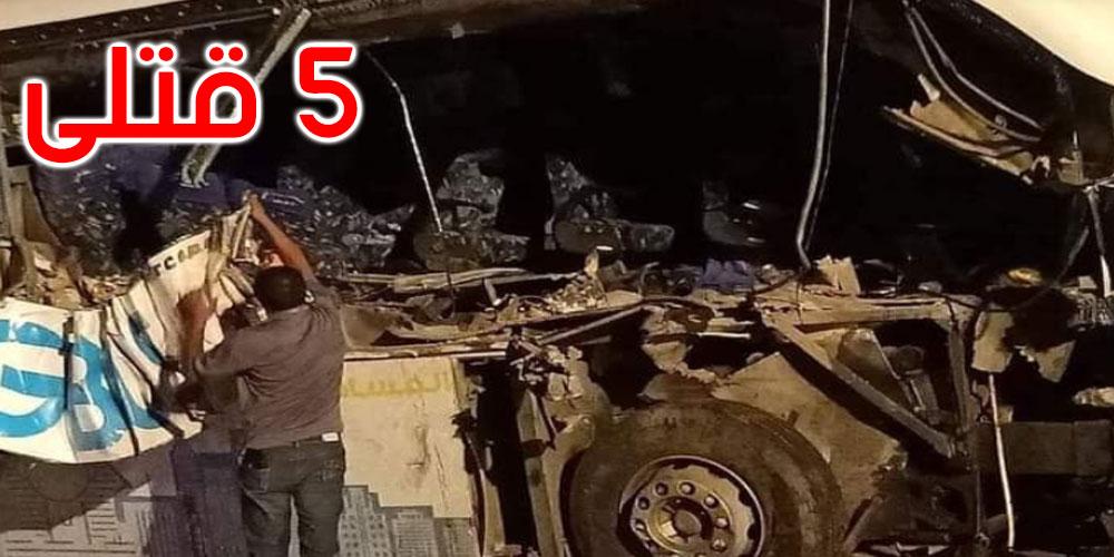 مصر: 5 قتلى و20 مصابا في حادث مرور