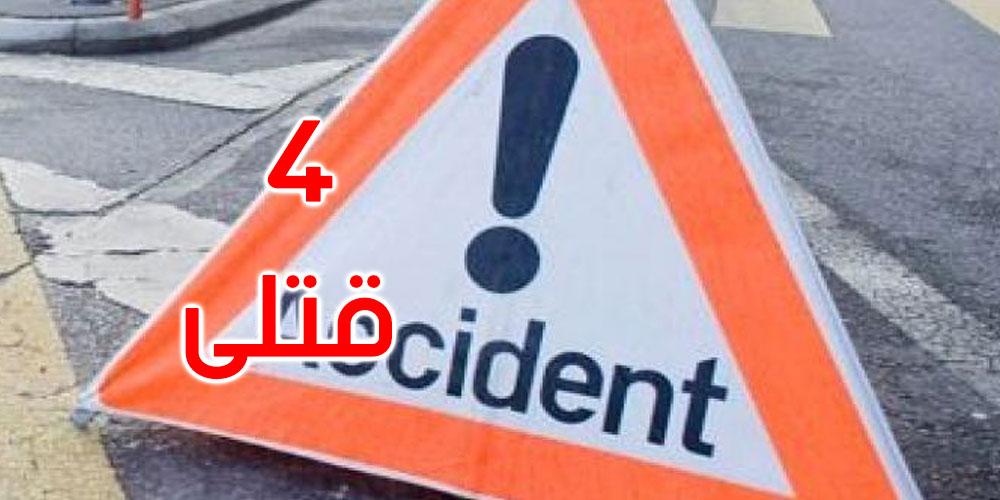 باجة: قتلى في حادث مروّع بينهم 3 نساء من عائلة واحدة