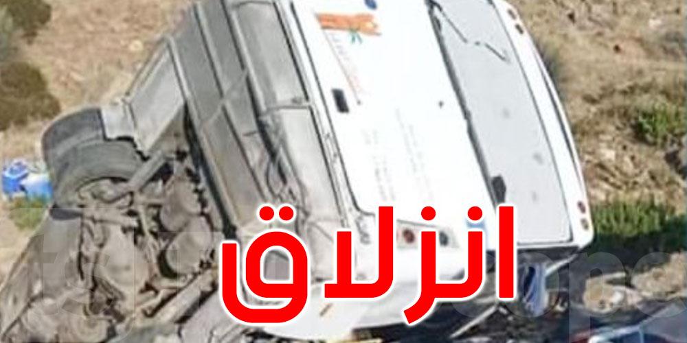 بنزرت: إصابة 5 أشخاص في انزلاق حافلة صغيرة الحجم