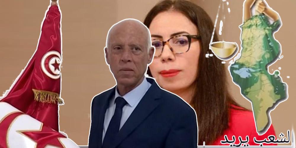 Le parti Al Chaab Yourid appelle Kaïs Saïed à limoger Nadia Akacha