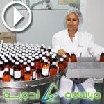 En vidéo : Visite des usines Adwya Tunisie