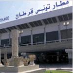 Les ouvriers, les agents et les cadres des aéroports en grève ouverte à partir d'aujourd'hui