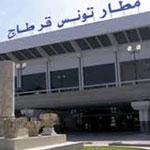Un agent de Tunisair dérobe 1400 Euros à l'aéroport Tunis-Carthage