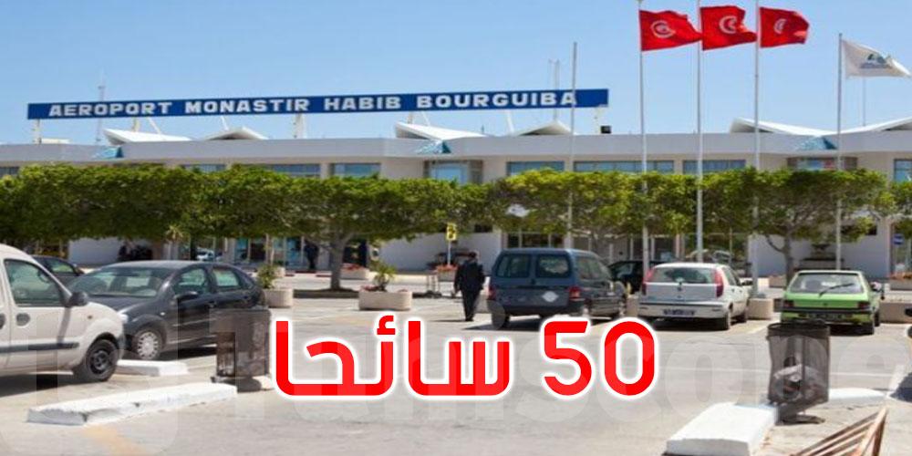 50 سائحا من اللوكسمبورغ يصلون مطار الحبيب بورقيبة بالمنستير<