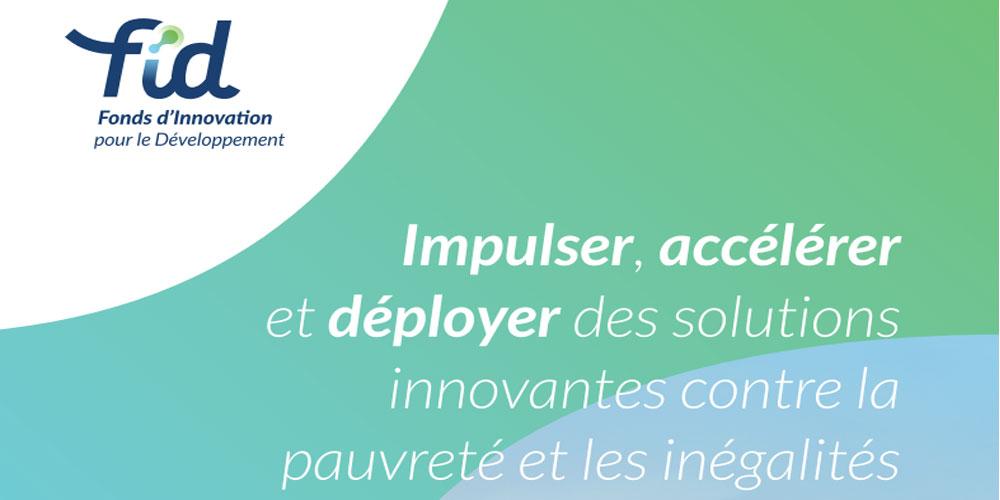 L'AFD met en place le fonds d'innovation pour le développement