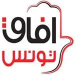 آفاق تونس يطالب بإتخاذ إجراءات جدية لتنمية مدينة بن قردان