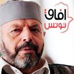 آفاق تونس يدعو إلى أخذ الإجراءات وردع الحبيب اللوز عن هذه الممارسات