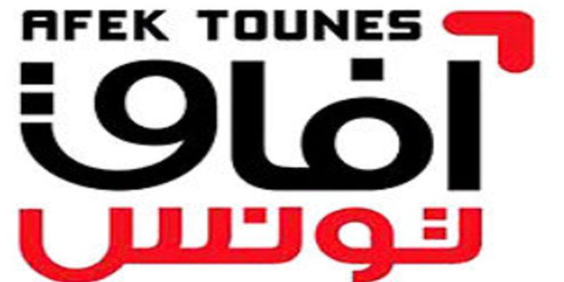 الناطق الرسمي باسم آفاق تونس يوضح حقيقة الاستقالة الجماعية من الحزب