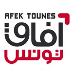 Afek Tounes appelle les tunisiens de tous bords