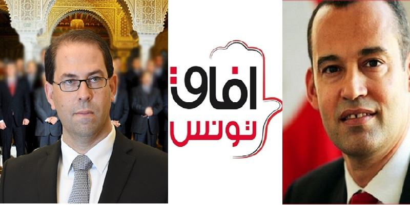 Les ministres d'Afek Tounes veulent se maintenir dans le gouvernement