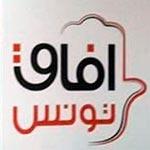 آفاق تونس يستكمل قائماته في عدد من الدوائر