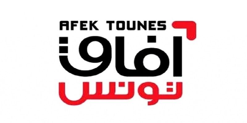 Afek Tounes s'éloigne du gouvernement Chahed