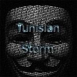 La page du ministère des affaires religieuses piratée