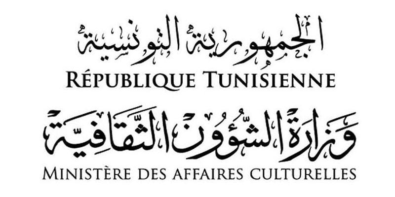وزارة الشؤون الثقافية تنطلق في صرف المساعدات