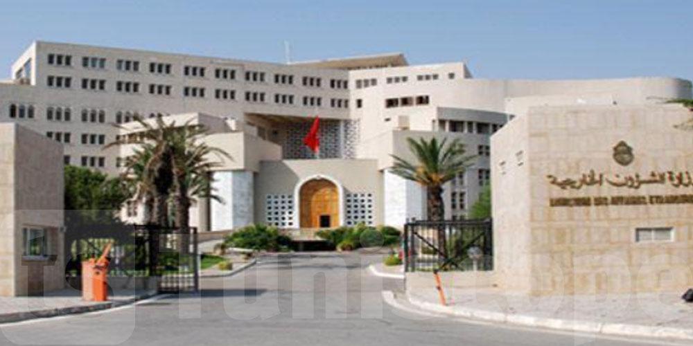 تونس تعرب عن تضامنها مع جهود الشعب الليبي من أجل الاستقرار