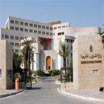 بيان وزارة الشؤون الخارجية في أحداث بيروت
