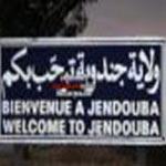 Un affaissement de terrain inquiète les habitants de Jendouba