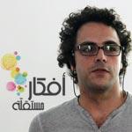 Slim Amamou et Fares Mabrouk présentent Afkar Mostakella