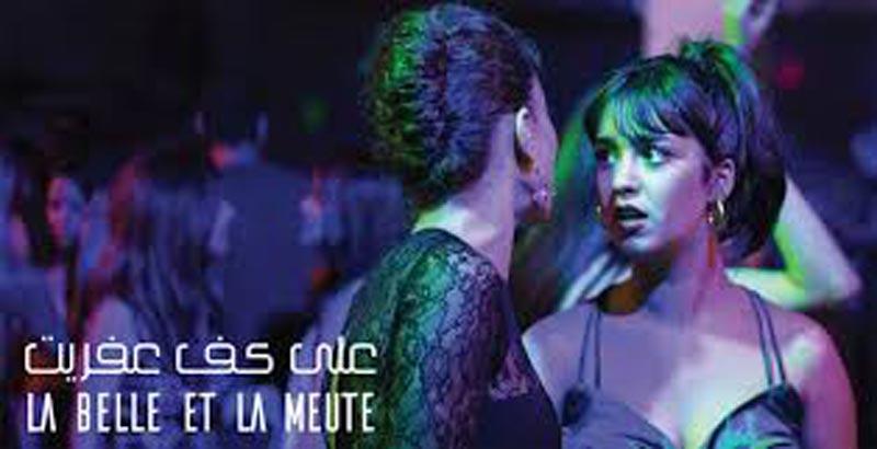 تتويج الفيلم التونسي ''على كف عفريت'' بجائزة التحكيم الخاصة في مهرجان السينما المتوسطية ببروكسال