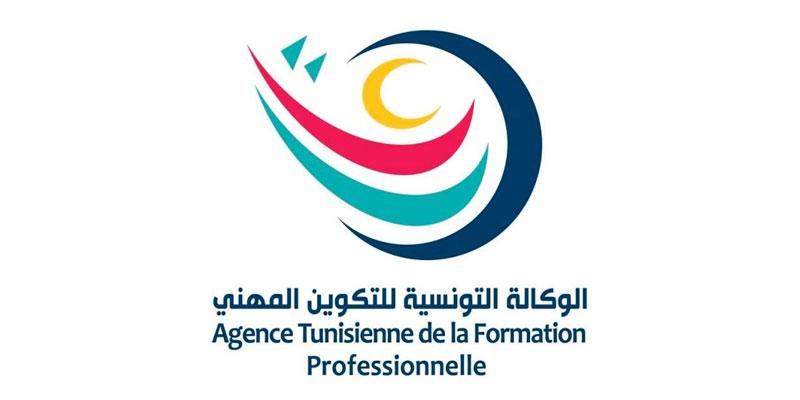 L'Agence tunisienne de la formation professionnelle qualifiée pour la première fois à la compétition mondiale de Microsoft office