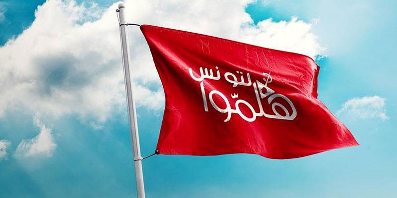 Le parti des anciens généraux ne soutient pas la candidature de Zbidi