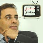 Conférence : Le Tunisien Cathodique au mois de Ramadan ce vendredi à l'Agora