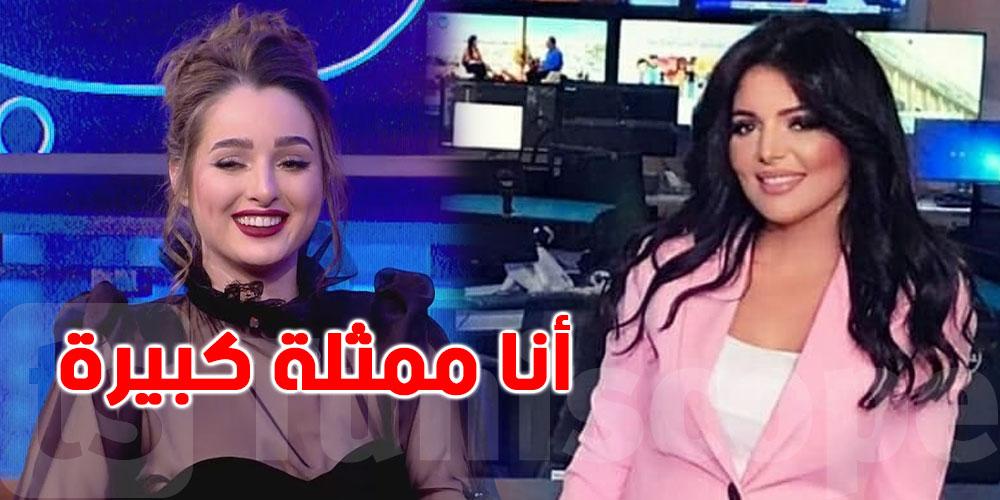 إعلامية تونسية تحرج أحلام الفقيه في دبي ؟